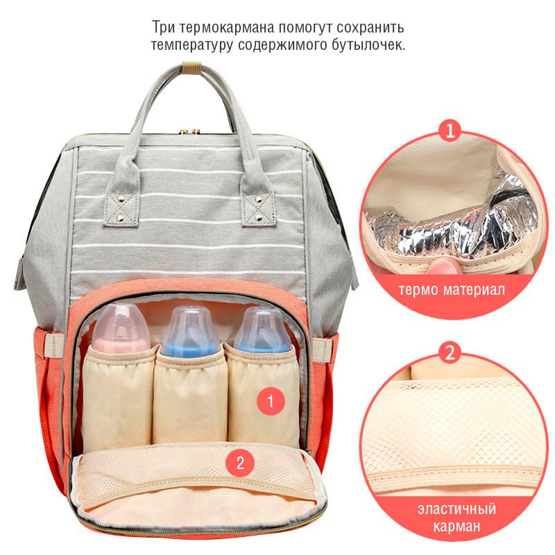 2180d12fc7d6 Рюкзак-сумка для мамы и малыша персиковый   Сумка на коляску, видео ...
