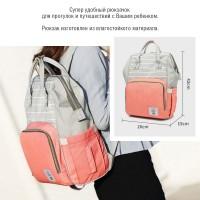 Стильная сумка-рюкзак