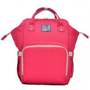 Рюкзак-сумка для мамы и малыша темно розовый