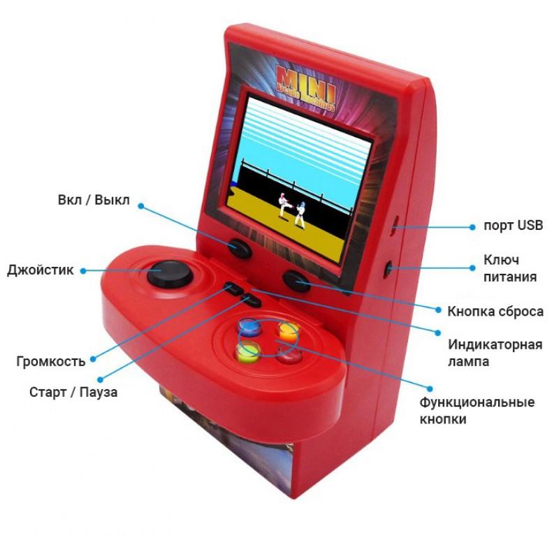Мини портативный аркадный беспроводной игровой автомат 218 игр с 2 джойстиками
