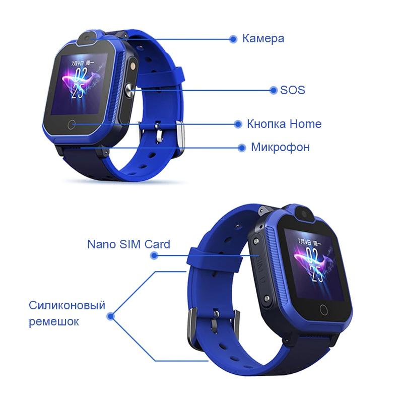 Влагозащищенные часы Wonlex KT 30 синие с видеозвонком